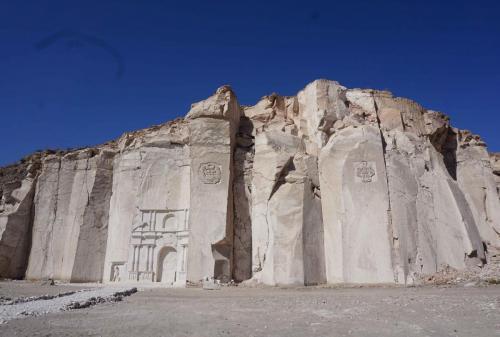 Rock wall at quary